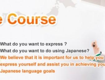 Չինարեն լեզվի դասընթացներ