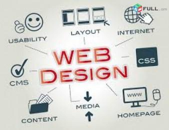 Դասընթացներ ծրագրավորում, կայքերի պատրաստում PHP, HTML, Java script 50 % զեղչ