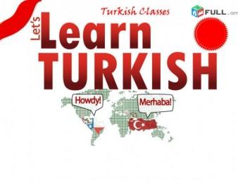 Թուրքերեն լեզվի խորացված դասընթացներ անհատական և խմբակային 50%զեղչ