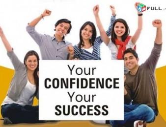 Անգլերեն լեզվի դասընթացներ, IELTS, TOEFL, որակավորված մասնագետների կողմից
