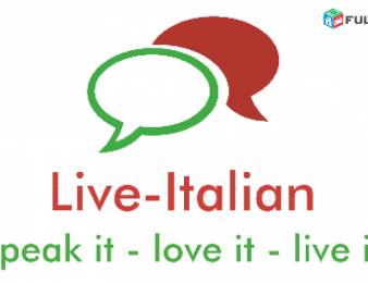 Իտալերեն լեզվի դասընթացներ անհատական և խմբակային, 50% զեղչ