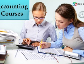 Հաշվապահական պրակտիկ դասընթաներ, hashvapahakan praktik dasntacner