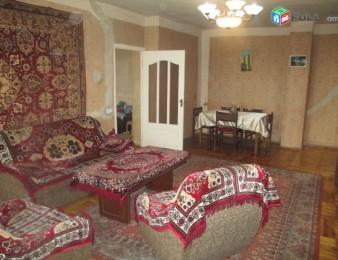 Վաճառվում է 3 սենյականոց բնակարան  Ազատության պողոտայում