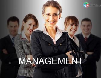 Մենեջերի դասընթացներ, курсы менеджера, международный диплом