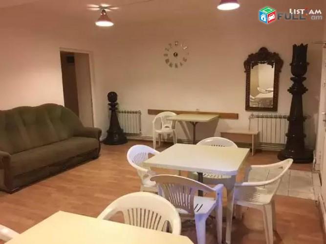 Pari dahlich, marzasrah, fitnes akumb / պարի դահլիճ, մարզասրահ, ֆիթնես ակումբ
