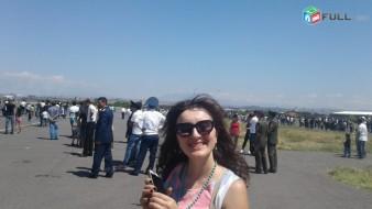 Արմինե Ա.