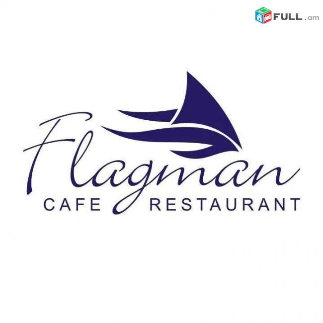 Flagman-ը փնտրում է աշխատակիցներ