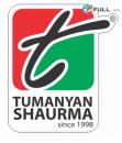 Շաուրմայի մասնագետ