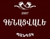 Հաշվետար-օպերատոր  (մերչենդայզեր)