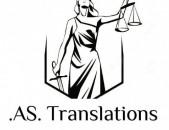 Պահանջվում է արաբերեն դասավանդող