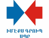 Բանվոր-օպերատոր