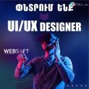 UI / UX Design դիզայներ ui ux դասընթացավար